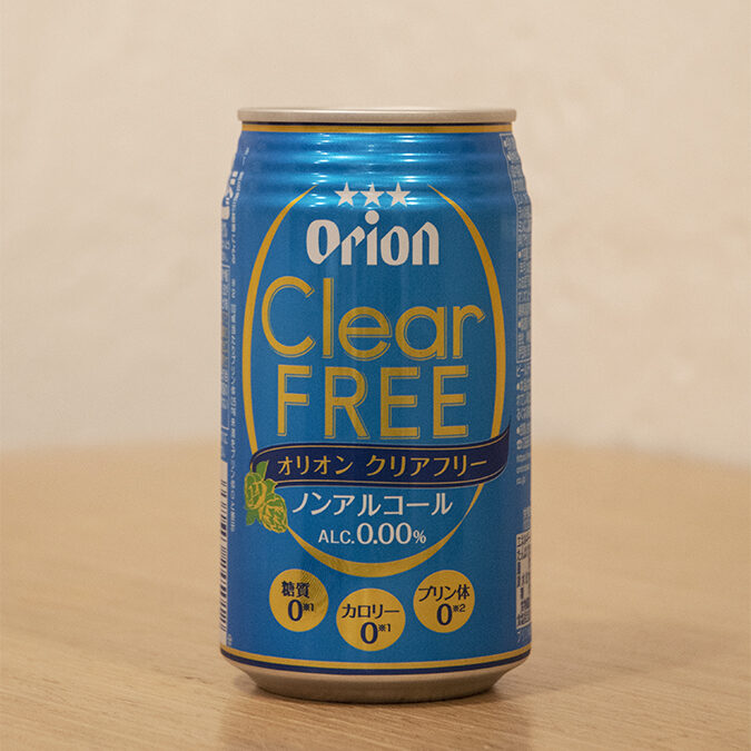 orion_clear_beer